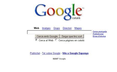 Google CAT, el dominio de Catalunya